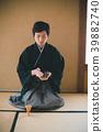 Montsuki-hakama 39882740