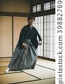 male man kimono 39882769