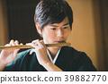 Montsuki-hakama 39882770