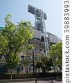 甲子園體育場 39883993