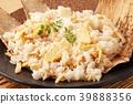 食用笋 竹笋饭 煮杂烩饭 39888356