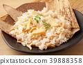 食用筍 竹筍飯 煮雜燴飯 39888358