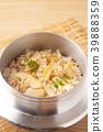 竹饭 39888359