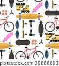 Active city transport eco alternative energy bike 39888893