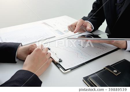 企業形象 - 諮詢 39889539