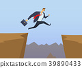 Businessman in office suit jumping over the abyss 39890433