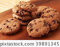 巧克力奇普餅乾 餅乾 烘焙甜食 39891345
