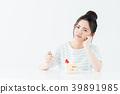 การคุมอาหาร,ลูกกวาด,วิถีชีวิต 39891985