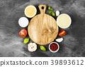herb, spice, vegetable 39893612