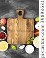 herb, spice, vegetable 39893631