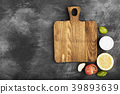 herb, spice, vegetable 39893639
