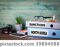 North Korea Sanctions concept. Politics and business relations 39894088