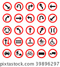 Traffic red road sign collection 39896297