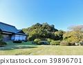 도쿠시마 성 39896701