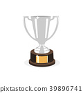 Trophy silver cup flat design on white background 39896741