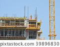 building under construction 39896830