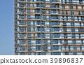 building under construction 39896837