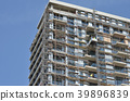 building under construction 39896839