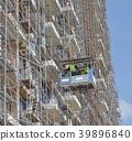 building under construction 39896840