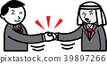 Asians and Arabs shaking hands 39897266