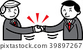 Westerners and Asians shaking hands 39897267