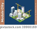 crane, vector, city 39900169
