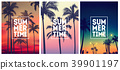 Summer tropical backgrounds set with palms, sky 39901197