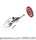 businessman holding arrow going to the target 39901283