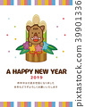 Stock Illustration: 2019 material for new year's cards material for new year's cards 39901336
