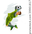 goalkeeper soccer football 39901817