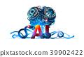 intelligence, ai, machine 39902422