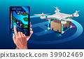 Postal Drone Landed with carton box Package 39902469
