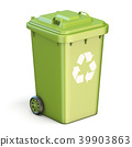 Green plastic recycle bin closed 3D 39903863
