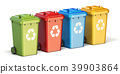 Containers for recycling waste sorting 39903864