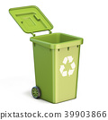 Green plastic recycle bin opened 3D 39903866