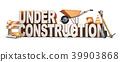 Under construction concept 3D 39903868