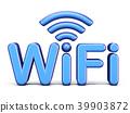 Blue WiFi symbol 3D 39903872
