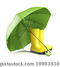 Pair of yellow rain boots and a green umbrella 3D 39903930