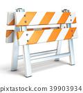 3d, barrier, construction 39903934