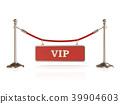 Velvet rope barrier, with VIP sign. 3D 39904603