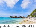 卡拉馬 沖繩 琉球 39904930
