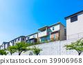新建的独立式住宅 39906968