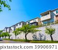 新建的独立式住宅 39906971