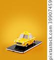 Smartphone application  39907459