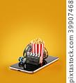 Smartphone application  39907468