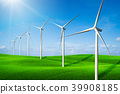 Wind turbines farm on a green grass hills. 39908185