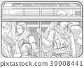 Drawing of people in subway, metro in rush hour 39908441