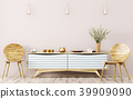 Interior of living room, sideboard and chairs 3d 39909090