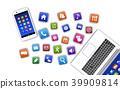 app, apps, application 39909814