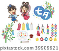Illustration material set of Tanabata 39909921